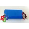Акумулаторна батерия Li-Ion 7.4V 2600mAh