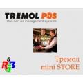 Програмен продукт 'Tremol POS Mini SТORE'
