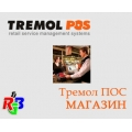 Програмен продукт 'TREMOL POS' магазим